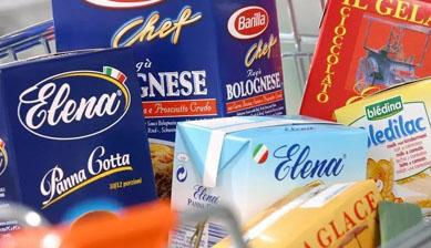 枕式包装机在食品领域的应用